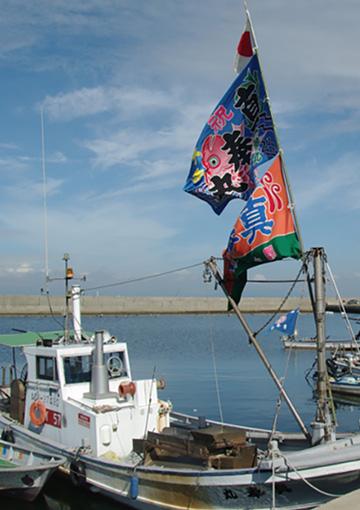 鬼崎漁業協同組合